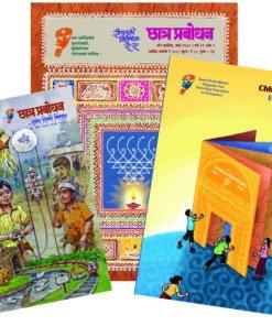 दिवाळी अंक २०२१ / Diwali Magazine 2021